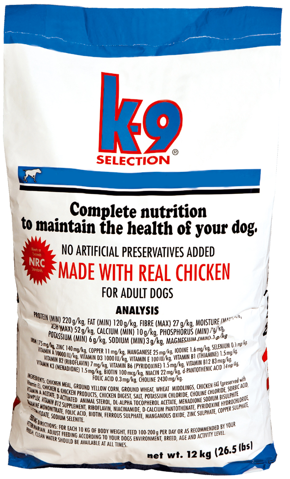K-9 Selection Maintenance Formula 20 kg